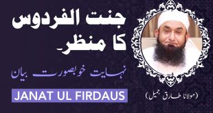 Jannat-ul-firdous (Part 1) | Heart Touching Bayan By Maulana Tariq Jameel